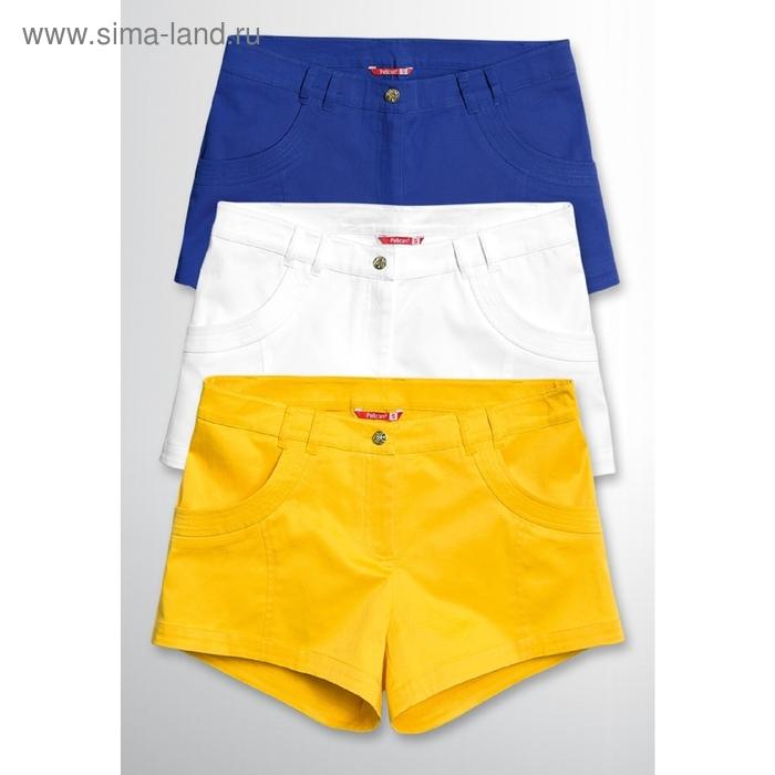Шорты женские, размер XL, цвет жёлтый FWH669