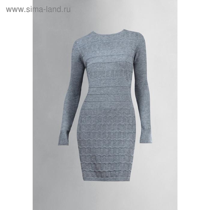 Платье женское, размер XS, цвет серый KDJ73