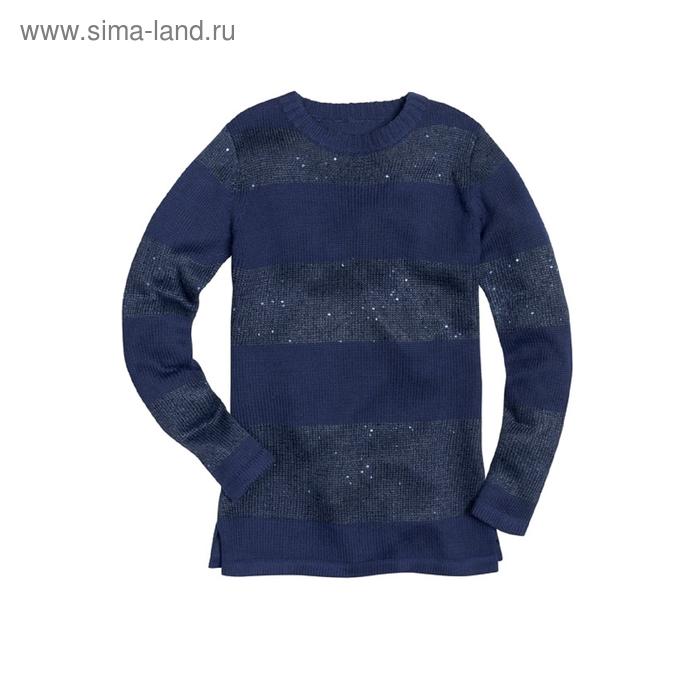 Джемпер женский, размер XL, цвет синий KMJ674