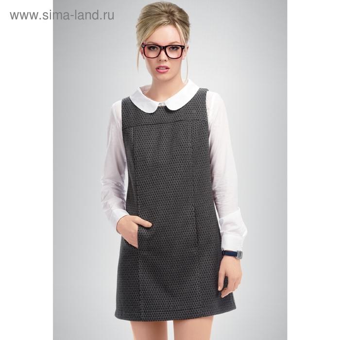 Платье женское, размер S, цвет серый FWD0709