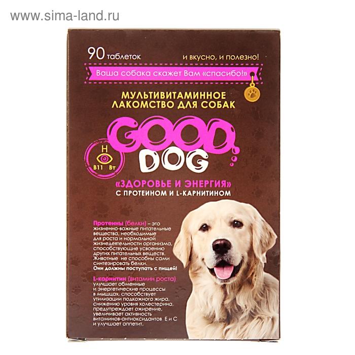 """Мультивитаминное лакомcтво GOOD DOG для собак """"Здоровье и энергия"""" 90 таб."""