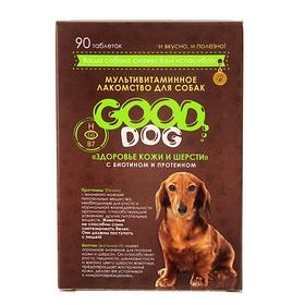 """Мультивитаминное лакомcтво GOOD DOG для собак """"Здоровье кожи и шерсти"""" 90 таб."""