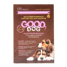 """Мультивитаминное лакомcтво GOOD DOG для щенков """"Здоровый малыш"""" 120 таб."""