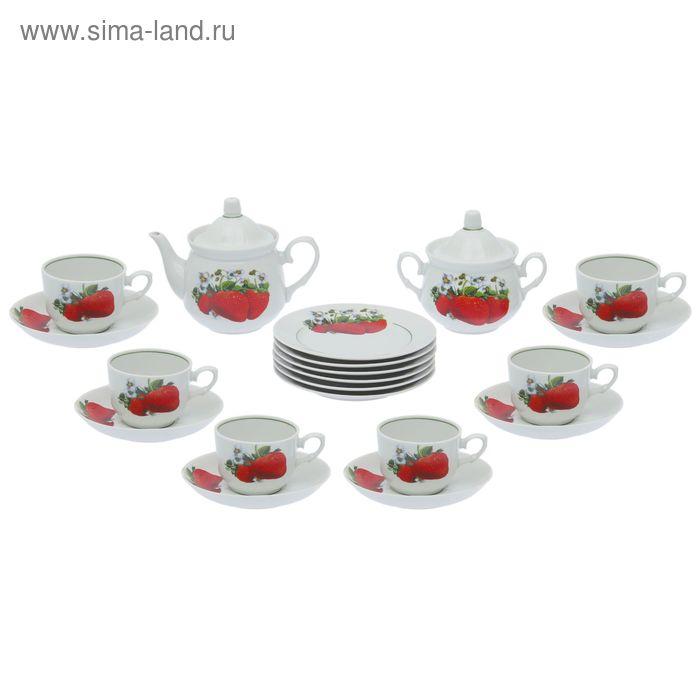 """Сервиз чайный """"Кирмаш. Клубника"""", 20 предметов"""