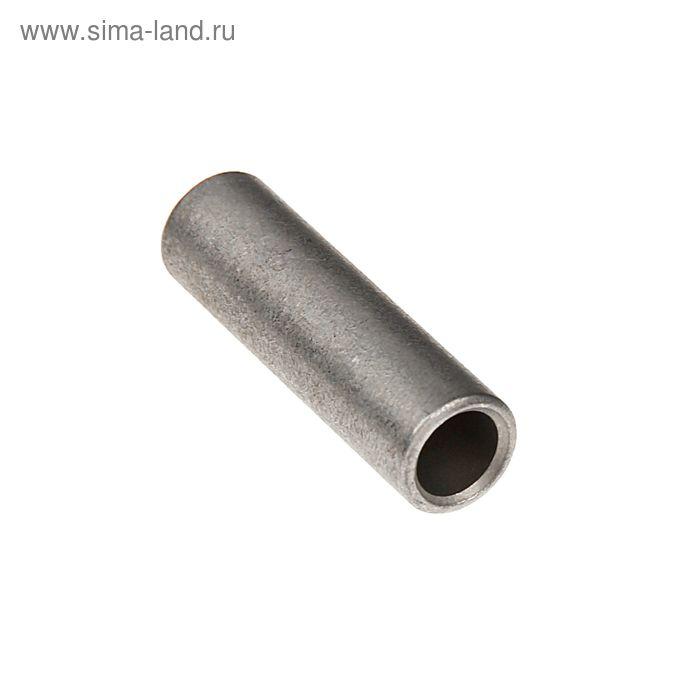 Гильза ГМЛ, сечение 16 мм2, d=6 мм