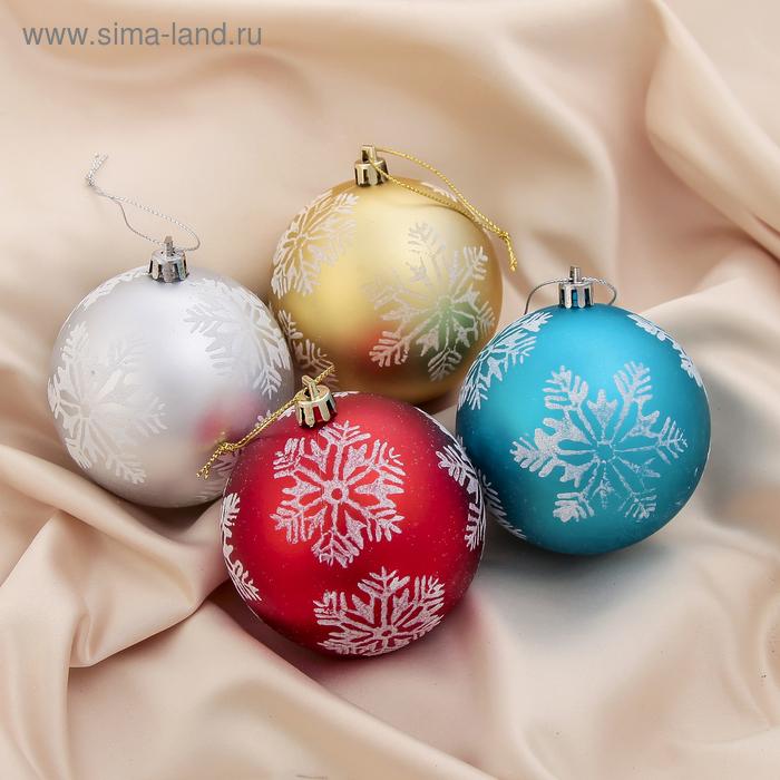 """Новогодние шары """"Снежинки"""" цветные (набор 4 шт.)"""