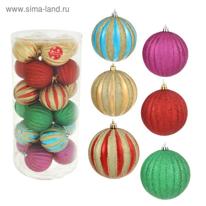 """Новогодние шары """"Полосатики"""" (набор 24 шт.)"""