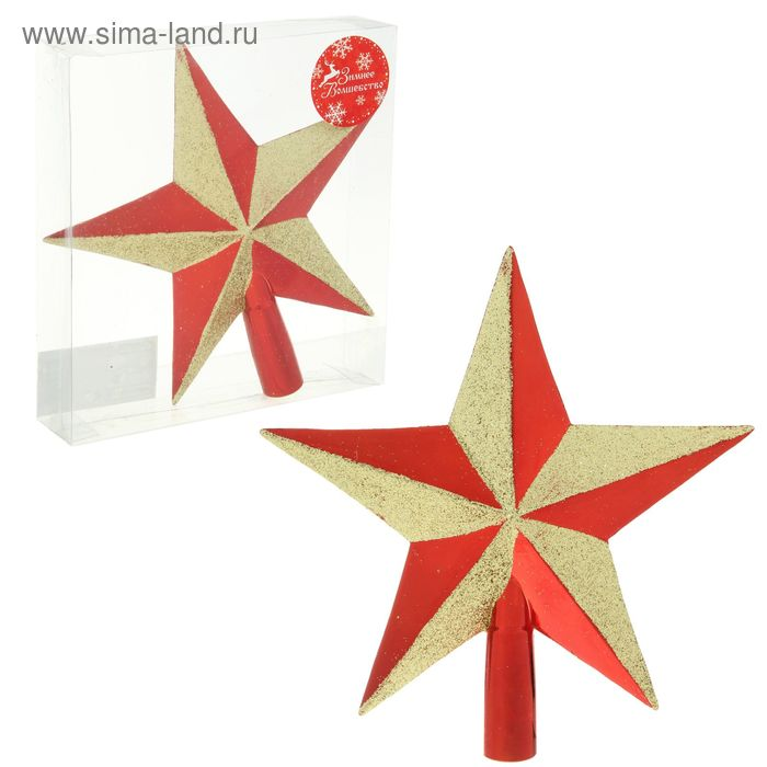 """Звезда на ёлку """"Грани"""" красно-золотая"""