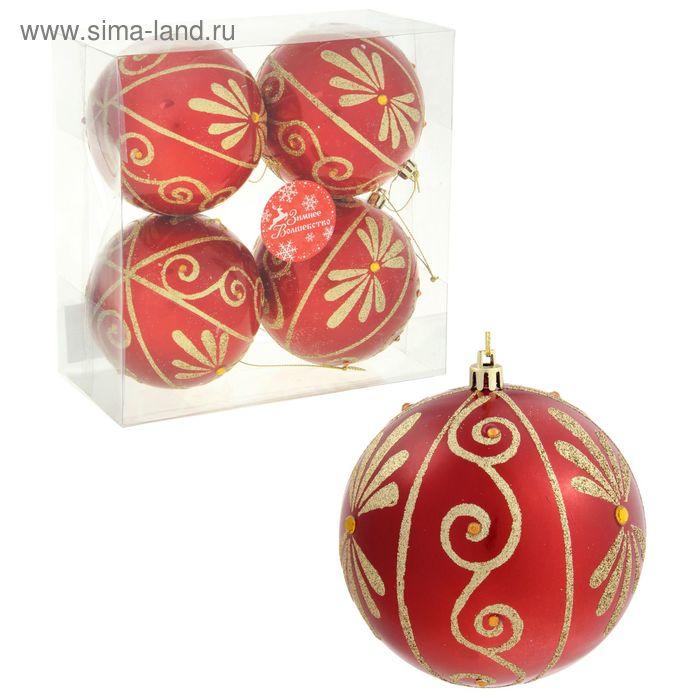 """Новогодние шары """"Красный маскарад"""" (набор 4 шт.)"""