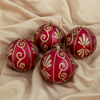 """Новогодние шары """"Бордовый маскарад"""" (набор 4 шт.)"""