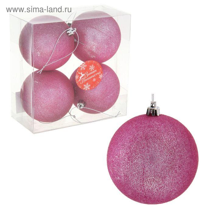 """Новогодние шары """"Розовое сияние"""" (набор 4 шт.)"""