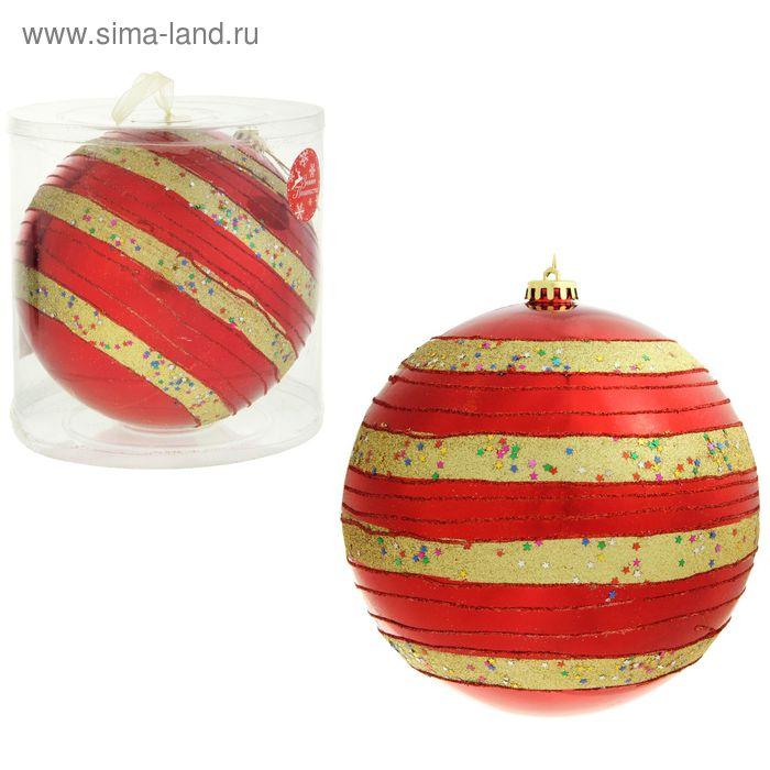 """Новогодний шар """"Звёздная дорожка"""" красный"""