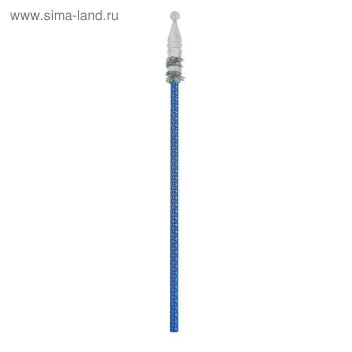 Посох Деда Мороза синий с белой кеглей длина 1,4 м