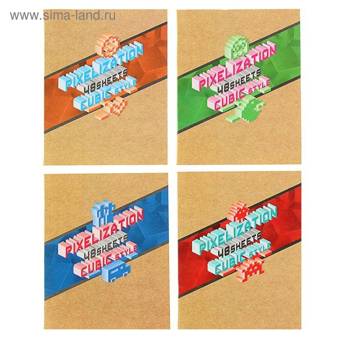 Тетрадь для записи 48 листов клетка Cubic Style , бумажная обложка, 4 вида МИКС
