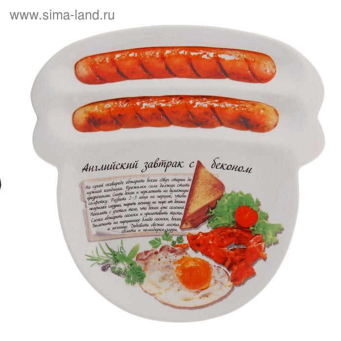 """Тарелка 23,3х23 см """"Английский завтрак с беконом"""", подарочная упаковка"""