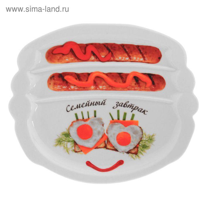 """Тарелка 22,5х19,4х2,2 см """"Семейный завтрак. Сытный"""", подарочная упаковка"""
