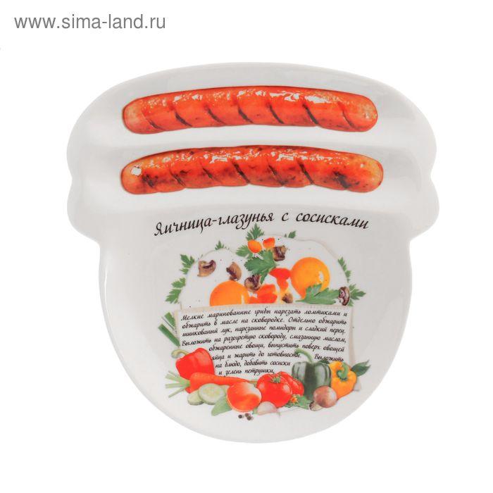 """Тарелка 23,3х23 см """"Яичница-глазунья с сосисками"""", подарочная упаковка"""