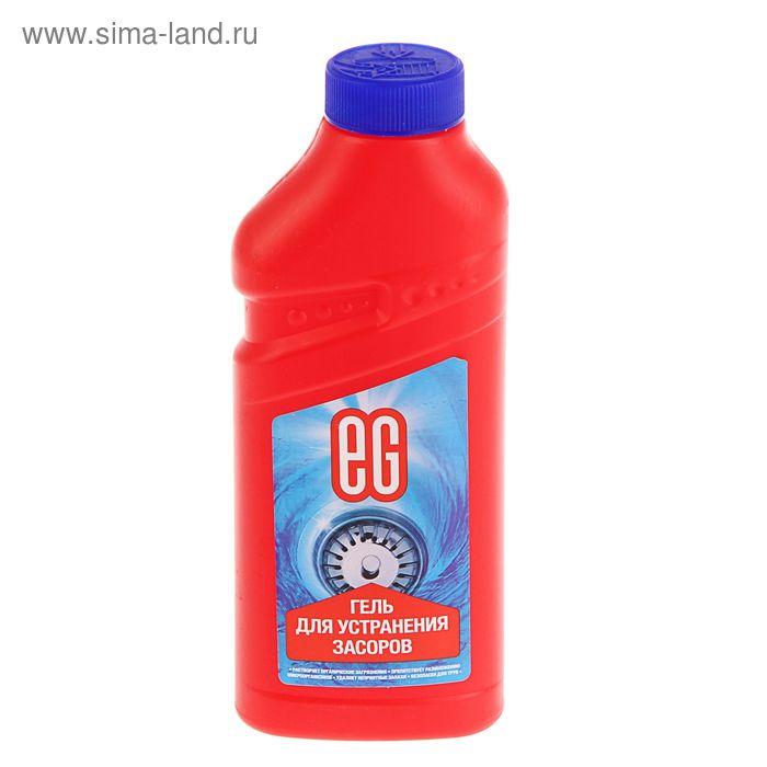 """Активный гель """"Еврогарант"""" для устранения засоров, 500 мл"""