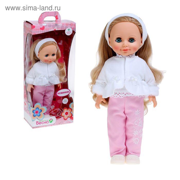 """Кукла """"Анна 15"""" со звуковым устройством, 42 см"""