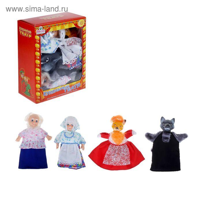 Кукольный театр с ширмой на 4 персоны