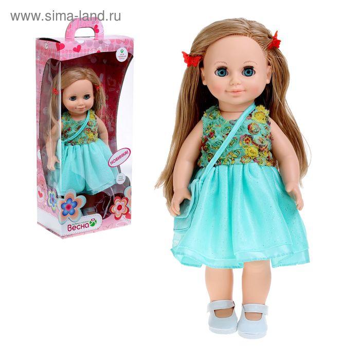 """Кукла """"Анна 17"""" со звуковым устройством, 42 см"""