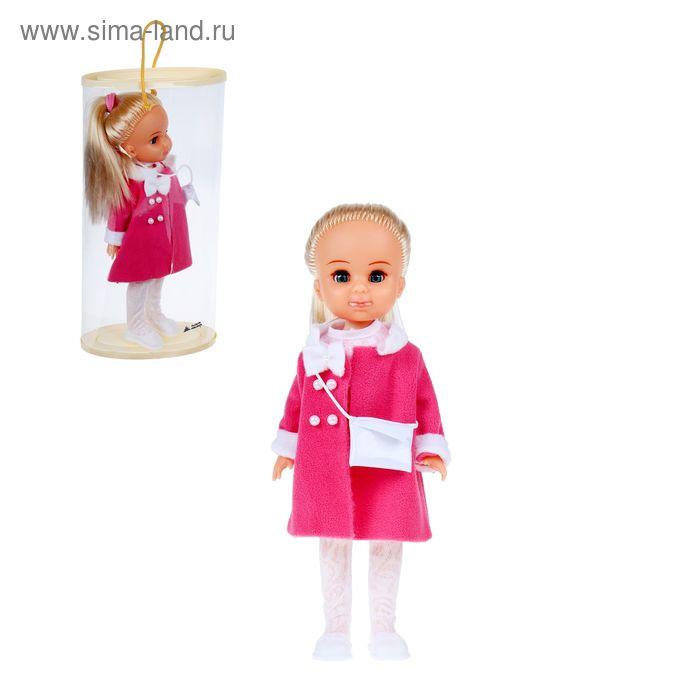 Кукла «Божена Жемчужинка»
