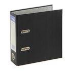 Папка-регистратор А5, 75мм PVC Classic, торцевой карман, черный