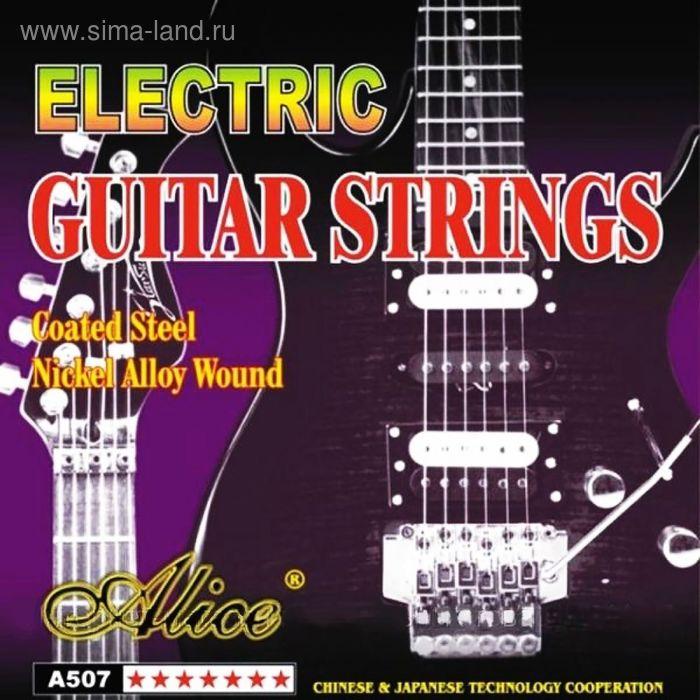 Струны ALICE для электрогитары в никелевой оплетке, 10-46, Light