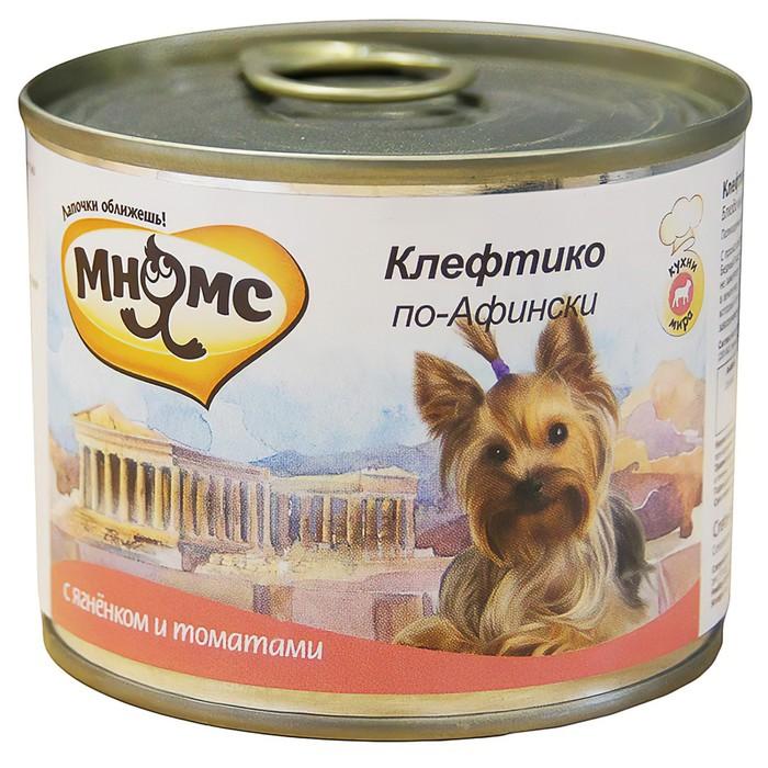 """Консервы для собак Мнямс """"Клефтико по-Афински"""" ягненок с томатами, 200 г"""
