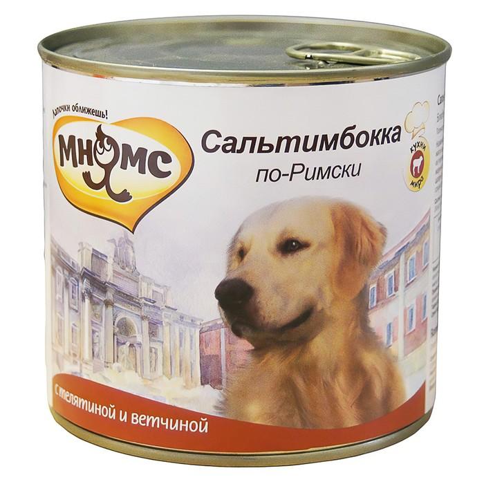 """Консервы для собак Мнямс """"Сальтимбокка по-Римски"""" телятина с ветчиной, 600 г"""
