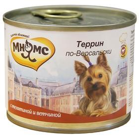 """Консервы для собак Мнямс """"Террин по-Версальски"""" телятина с ветчиной, 200 г"""