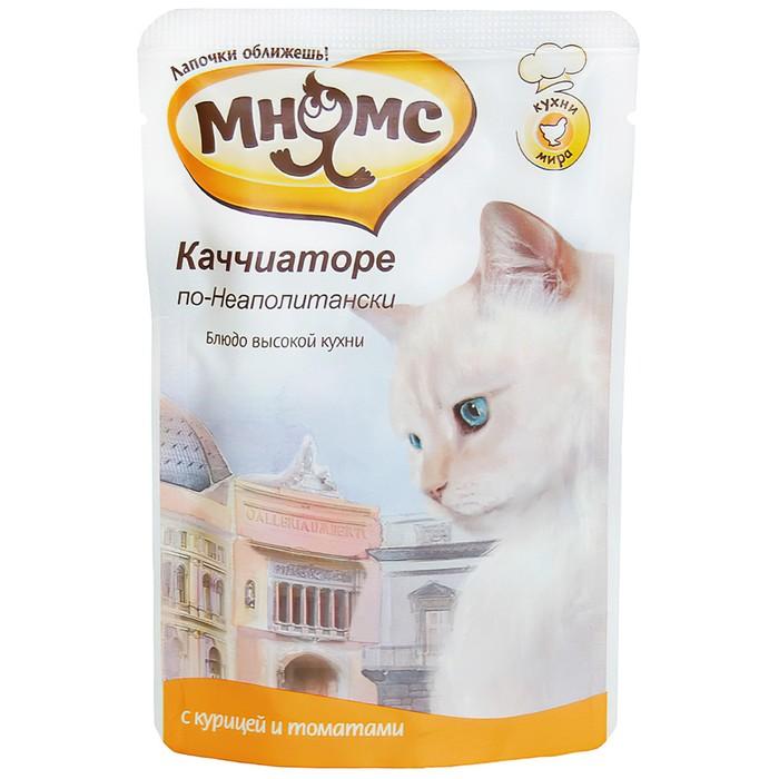 """Влажный корм для кошек Мнямс """"Каччиаторе по-Неаполитански"""" курица с томатами, 85 г"""