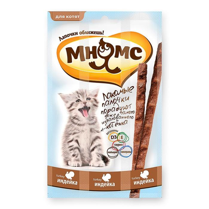 Лакомые палочки Мнямс для котят, с индейкой, 3 x 3 г