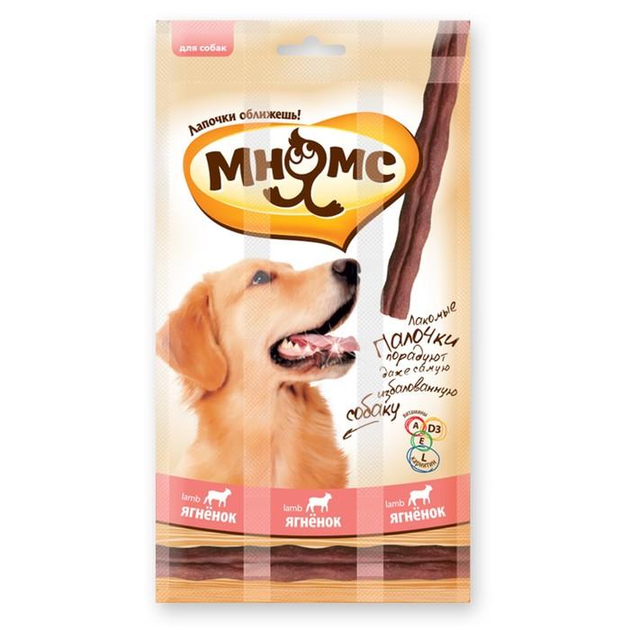"""Лакомые палочки """"Мнямс"""" для собак, с ягненком, 45 г"""