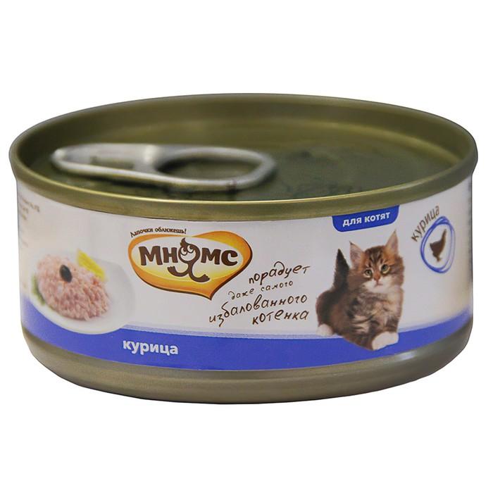Консервы для котят Мнямс курица в нежном желе, 70 г