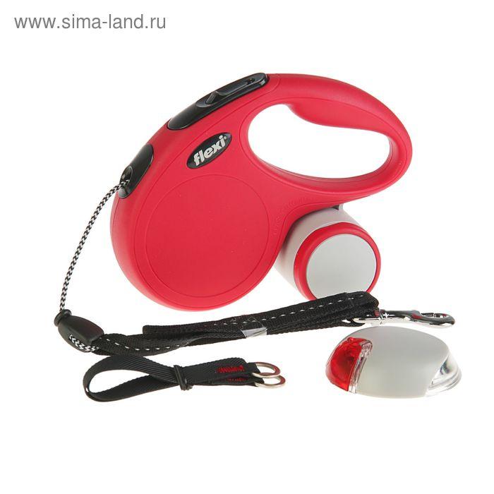 Набор Flexi: рулетка NEW Classic М до 20 кг, трос, 5 м + LED фонарик + Multi-box, красный   153533