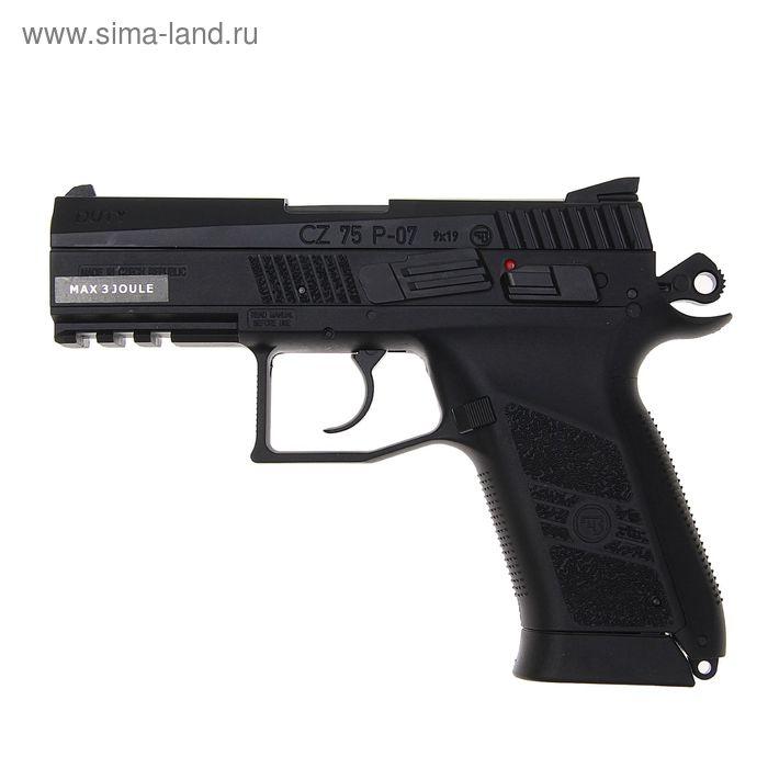 Пистолет пневматический ASG CZ 75D P-07 DUTY, 4,5 мм