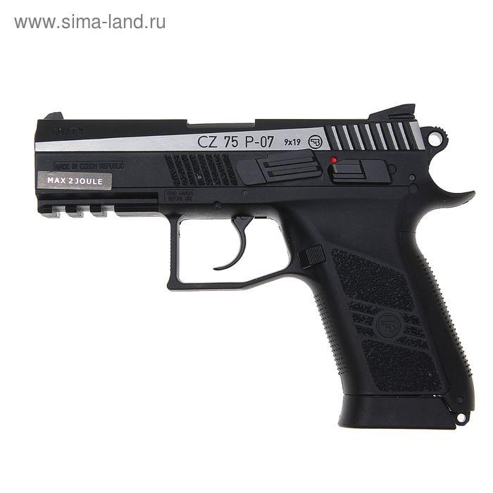 Пистолет пневматический ASG CZ 75D P-07 DUTY DT, двухцветный, 4,5 мм