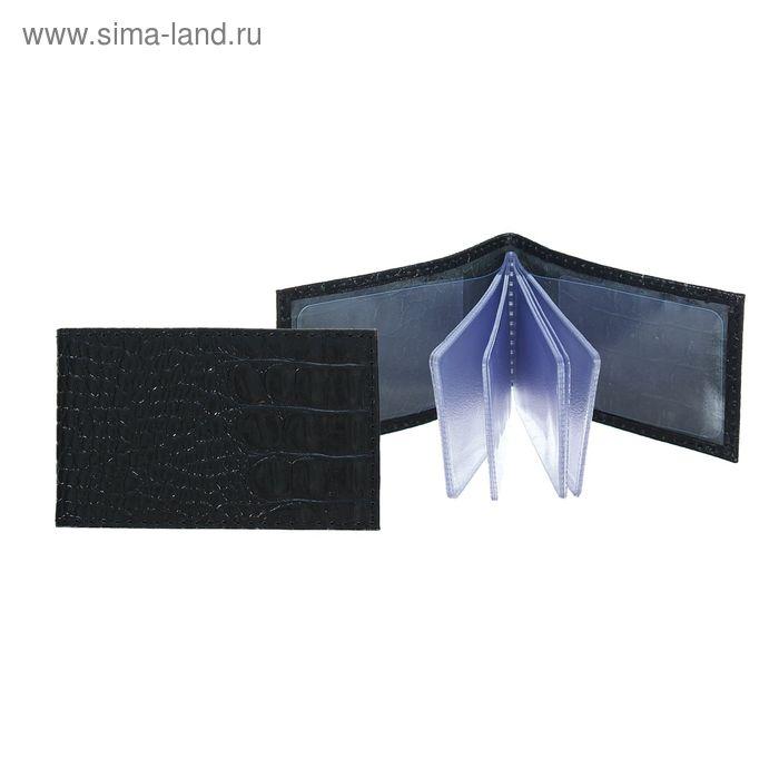 Визитница, 1 ряд, 18 листов, чёрный кайман