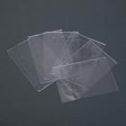 Чехол для листов паспорта, прозрачный, 10шт