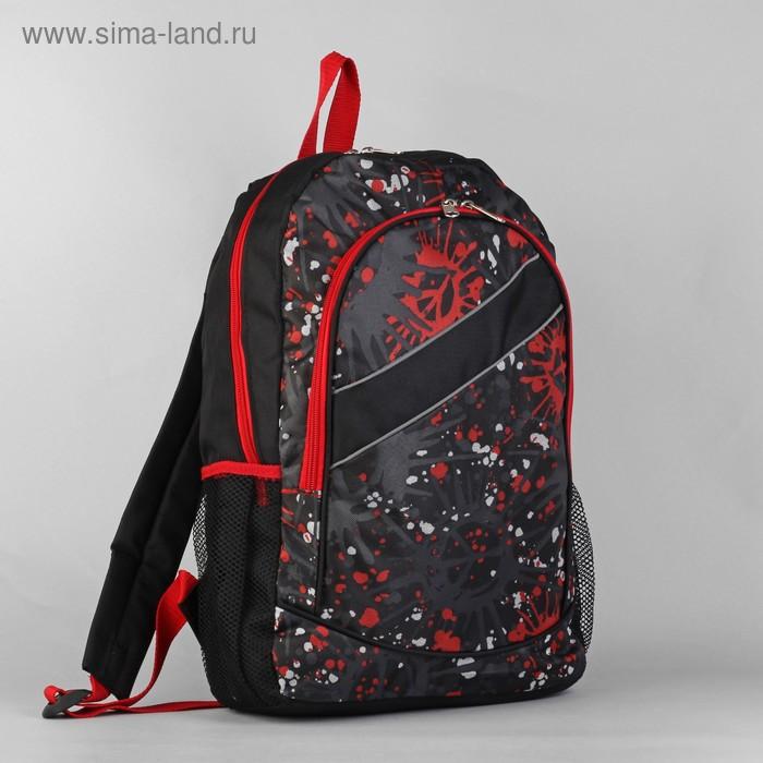 """Рюкзак молодёжный на молнии """"Кляксы"""", 1 отдел, 3 наружных кармана, красный/чёрный"""