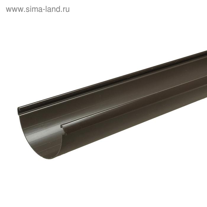 Желоб водосточный шоколад 3000 мм DÖCKE LUX