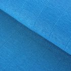 Бумага гофрированная 957 бирюзовая пыль, 50 см х 2,5 м