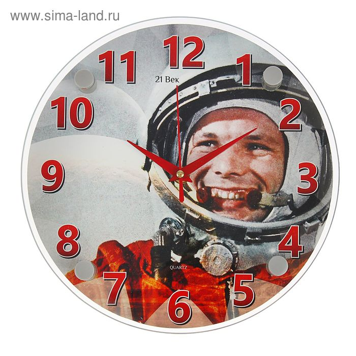 "Часы настенные круглые ""Гагарин Ю.А."", 24 см"