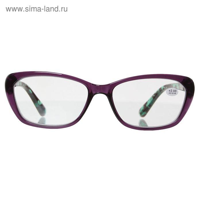 """Очки """"Бабочки"""", пластик, цвет фиолетово-зелёный, +2 дптр"""