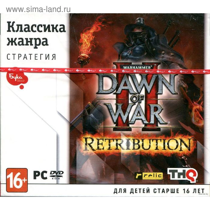 Классика жанра. Warhammer 40000 Dawn of War: Retribution-DVD-Jewel