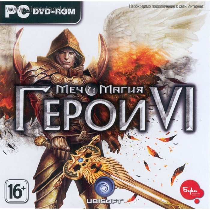 PC: Классика жанра. Меч и Магия: Герои 6-DVD-Jewel