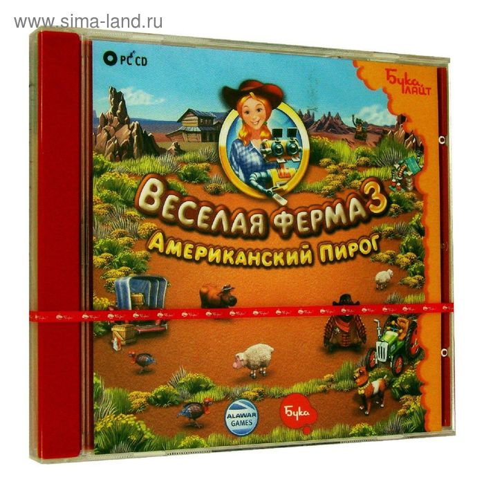 PC: Веселая ферма 3. Американский пирог-CD-jewel
