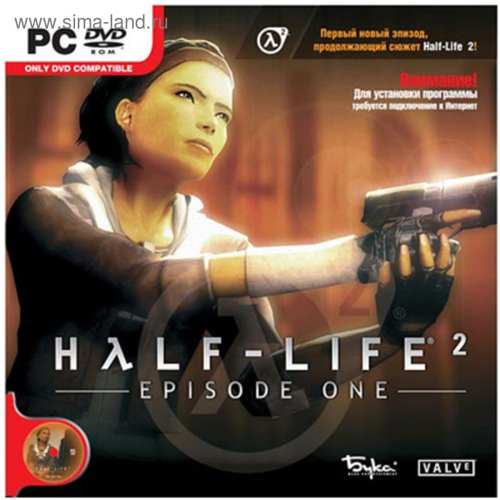 Half-Life 2: Episode One-DVD-Jewel