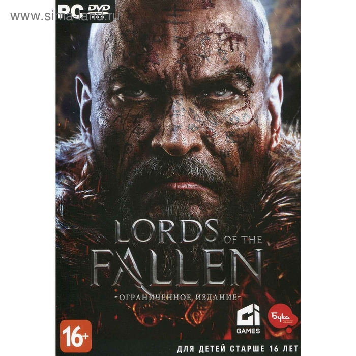 Lords of the Fallen - DVD-box